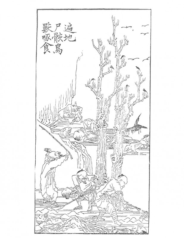 Woodblock Print Illustration